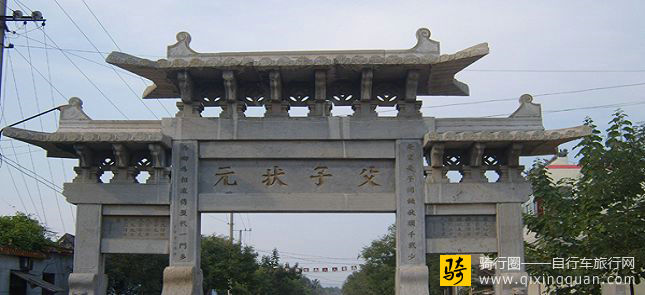 东平县父子状元牌坊_旅游景点图片