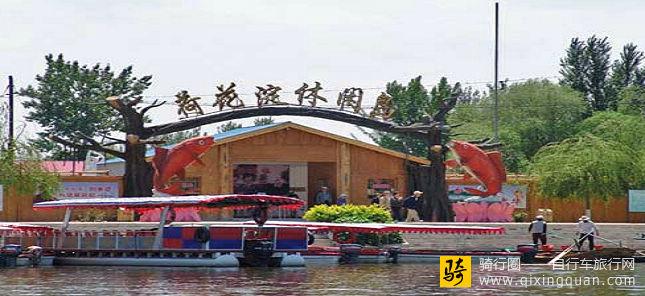 安新县休闲岛_旅游景点图片