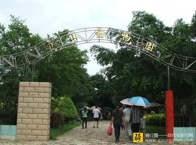 贵港南山动物园在哪儿