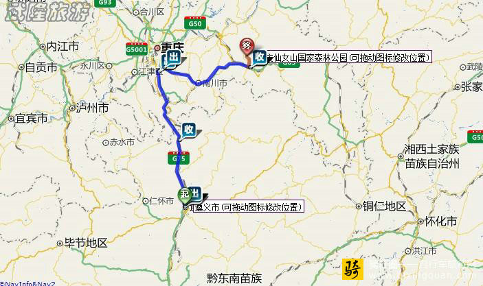 遵义到武隆仙女山线路攻略_武隆v线路自驾_骑6.2攻略追随者图片