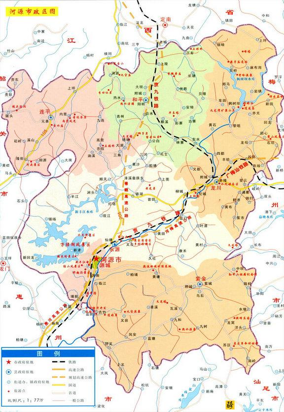 河源地图_旅游地图