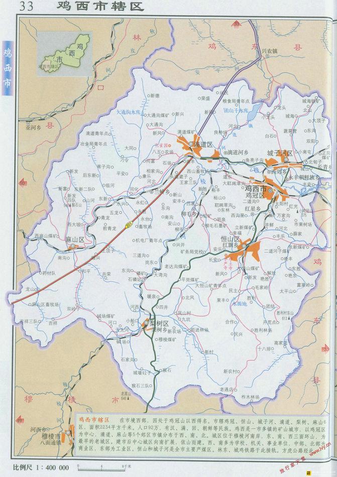 鸡西市辖区地图