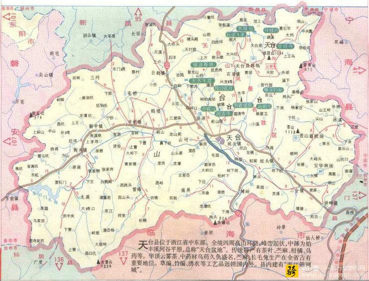 天台山风景区地图(2)_四川