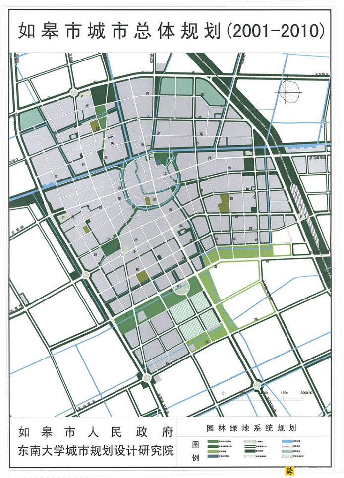 如皋市区规划图