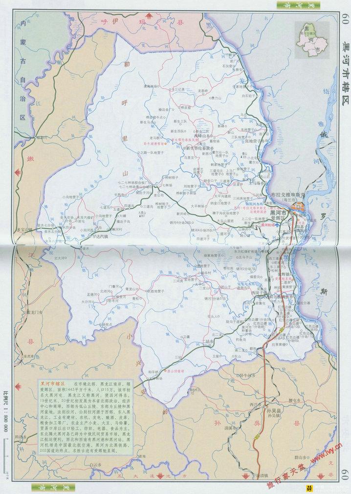 黑河市辖区地图