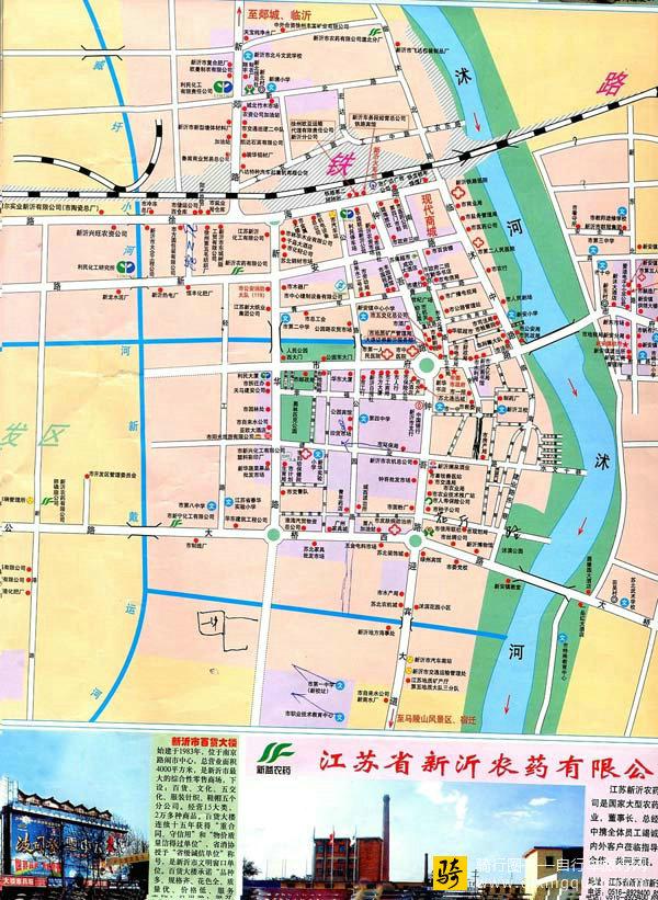 新沂市区地图
