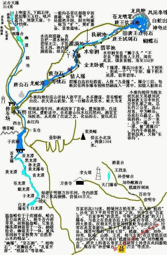 地图名称:云台山旅游示意图 所在地:江苏—连云港图片