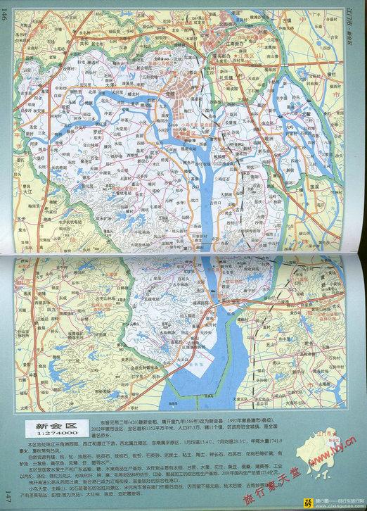 新会地图图片