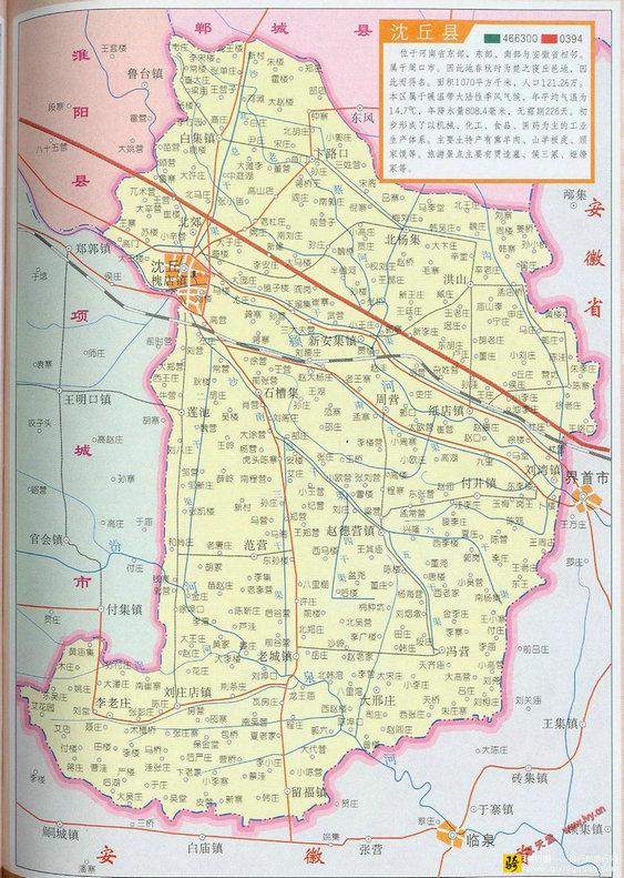 沈丘县地图_河南_周口旅游地图