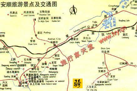 地图名称:安顺旅游景点分布图和交通图 所在地:贵州—安顺
