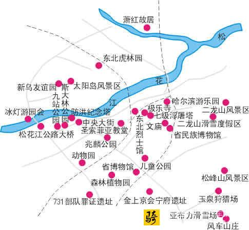 哈尔滨市区及周边景点旅游地图