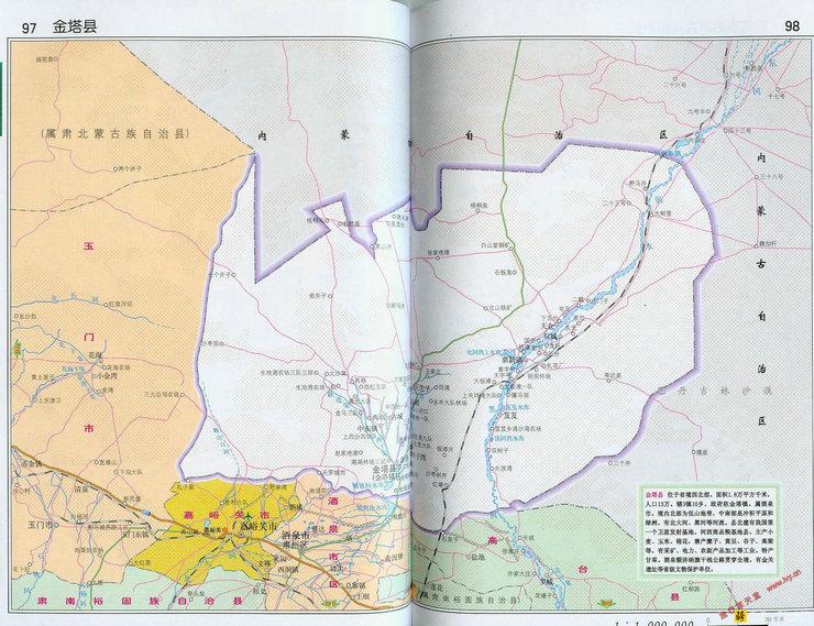 金塔县地图