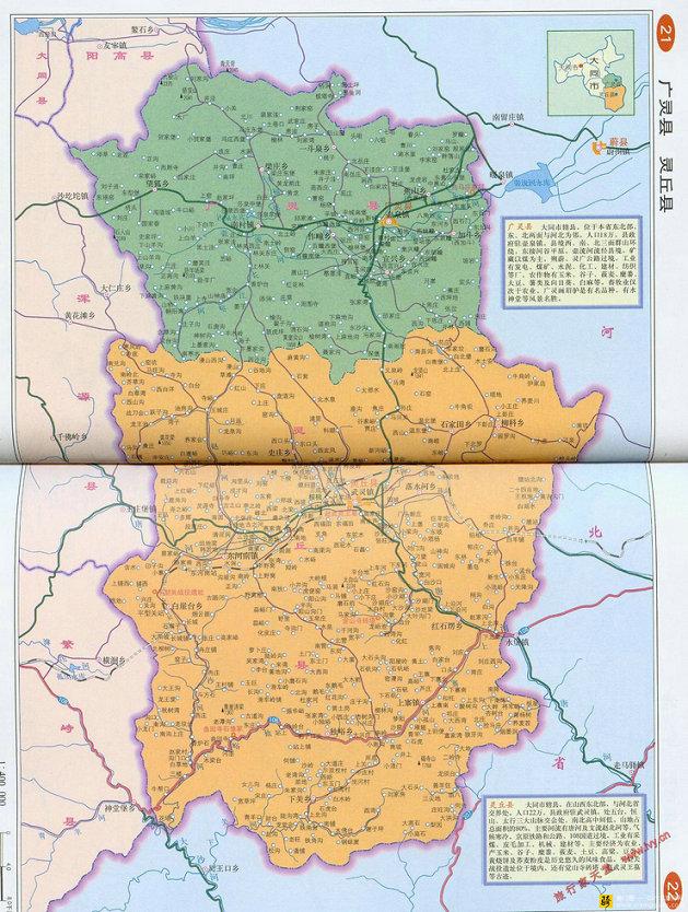 广灵县地图_山西_大同旅游地图图片