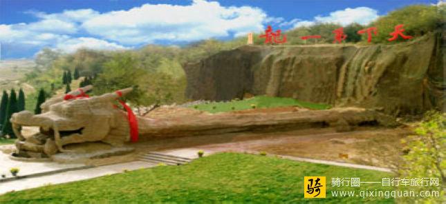 邯郸县古石龙风景区在哪儿