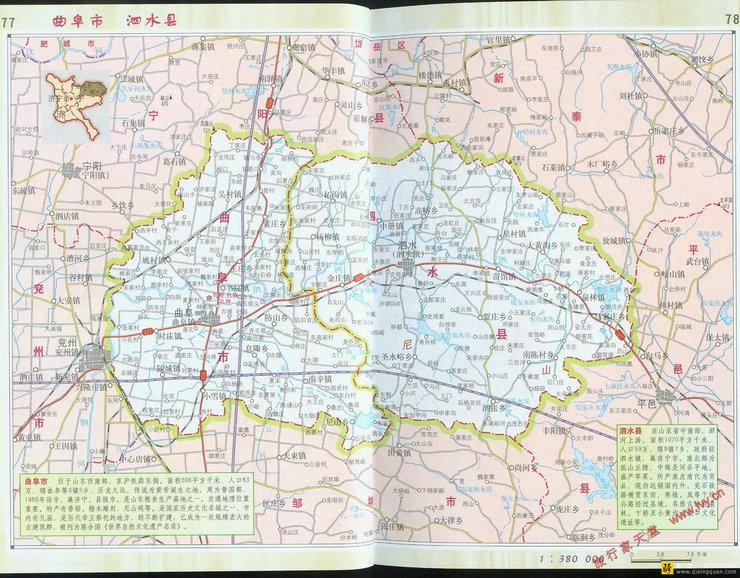 (山东济宁微山实景地图)