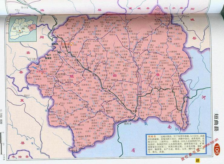 地图名称:垣曲县地图      所在地:山西—运城
