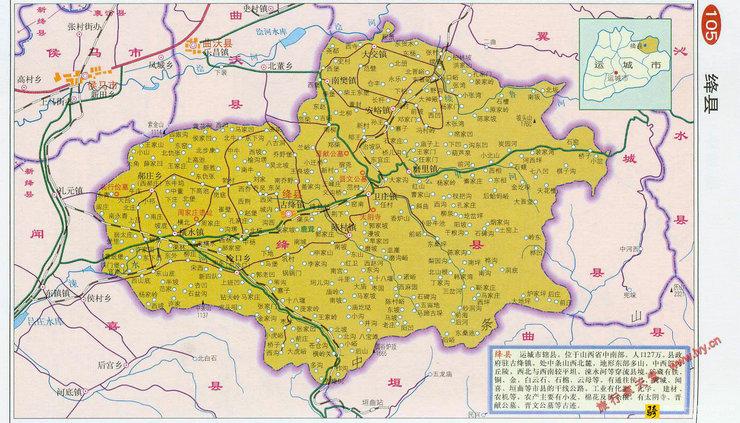 地图名称:绛县地图      所在地:山西—运城