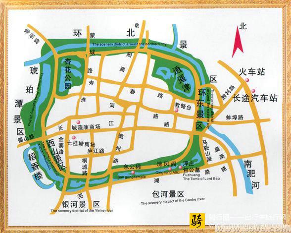 合肥市区地图最新版_合肥市区面积