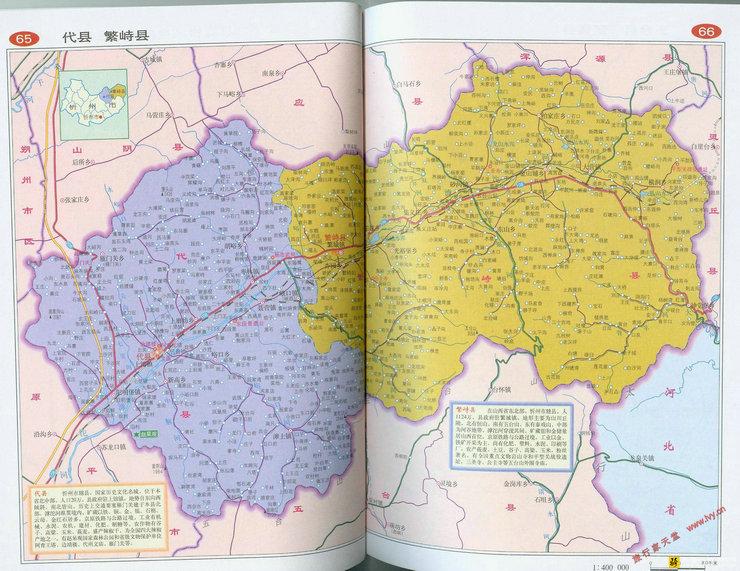 繁峙县地图_山西_忻州旅游地图图片
