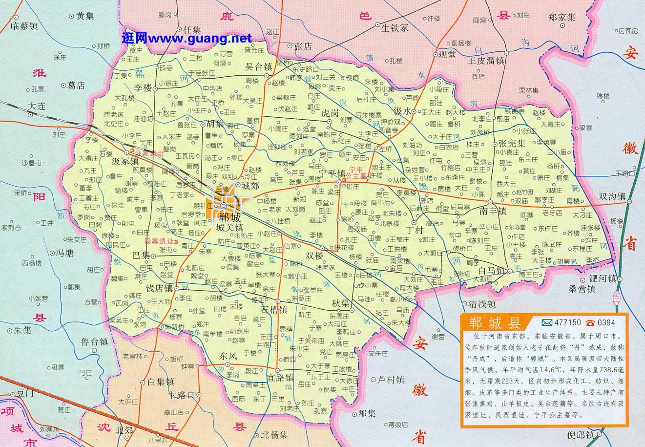 郸城县地图_郸城县最新规划图