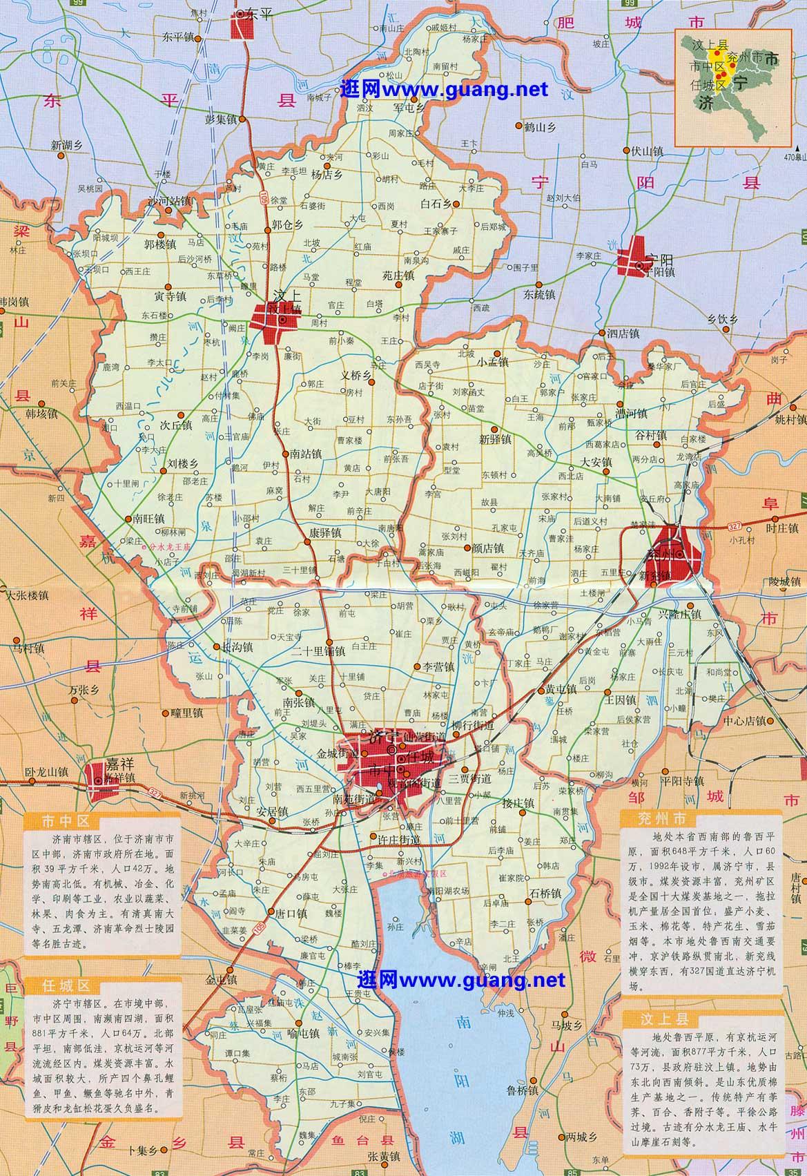 汶上地图查询 济宁地图,兖州地图,汶上地图下载 骑行圈
