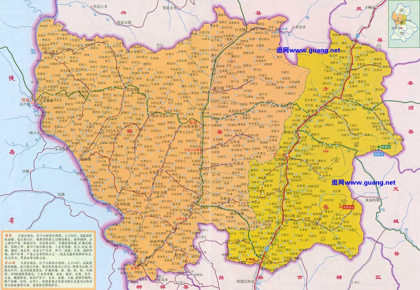 最新陇南市地图查询 - 陇南交通地图全图 - 甘肃陇南地图下载