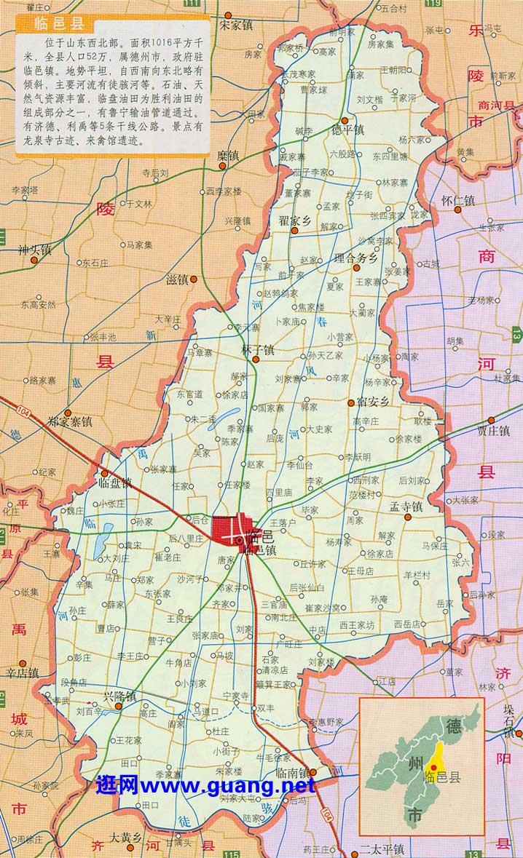 山东德州地区地图