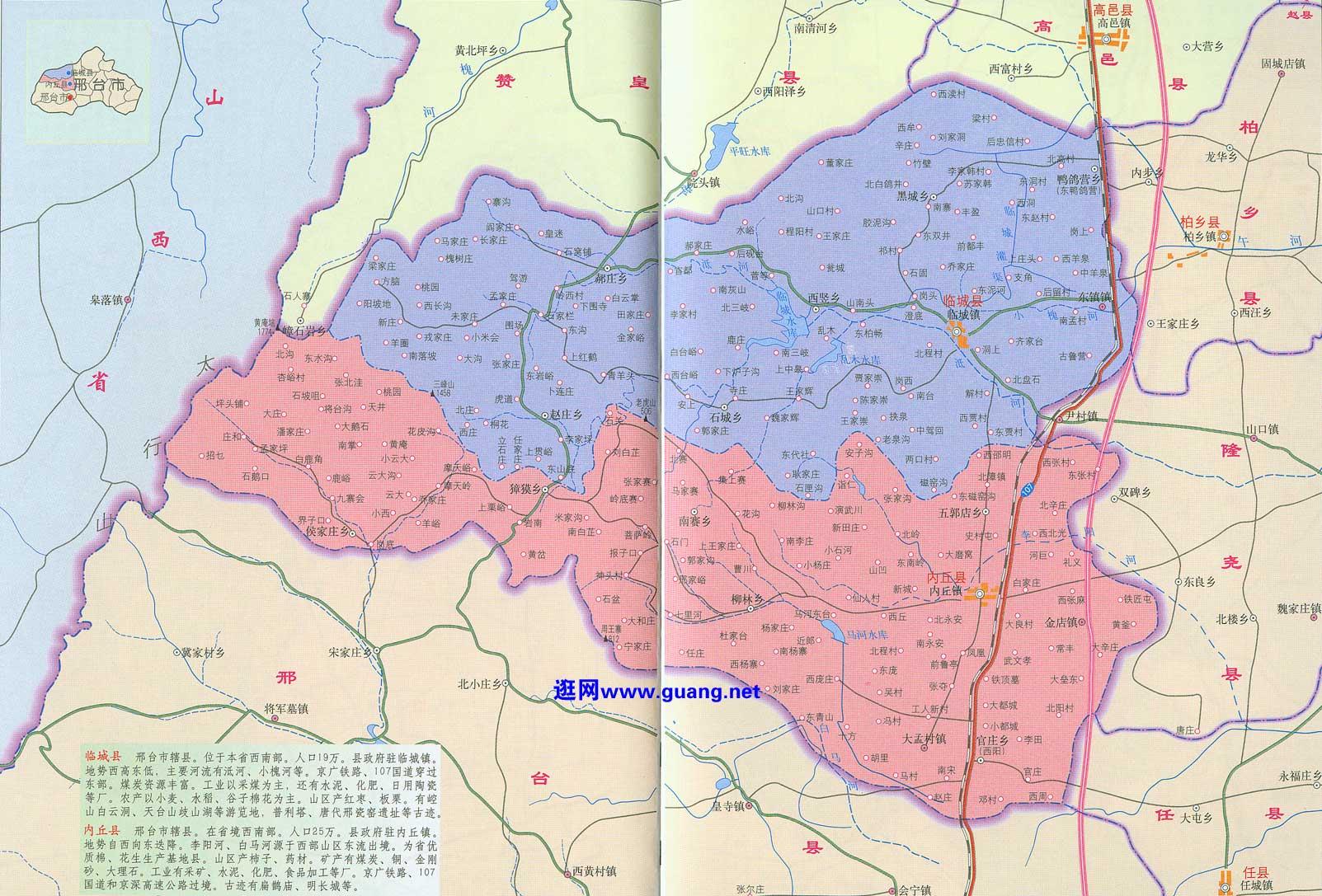 临城街道卫星 地图浏览, 临城卫星 地图-浙江省舟山市定海区 临城街道
