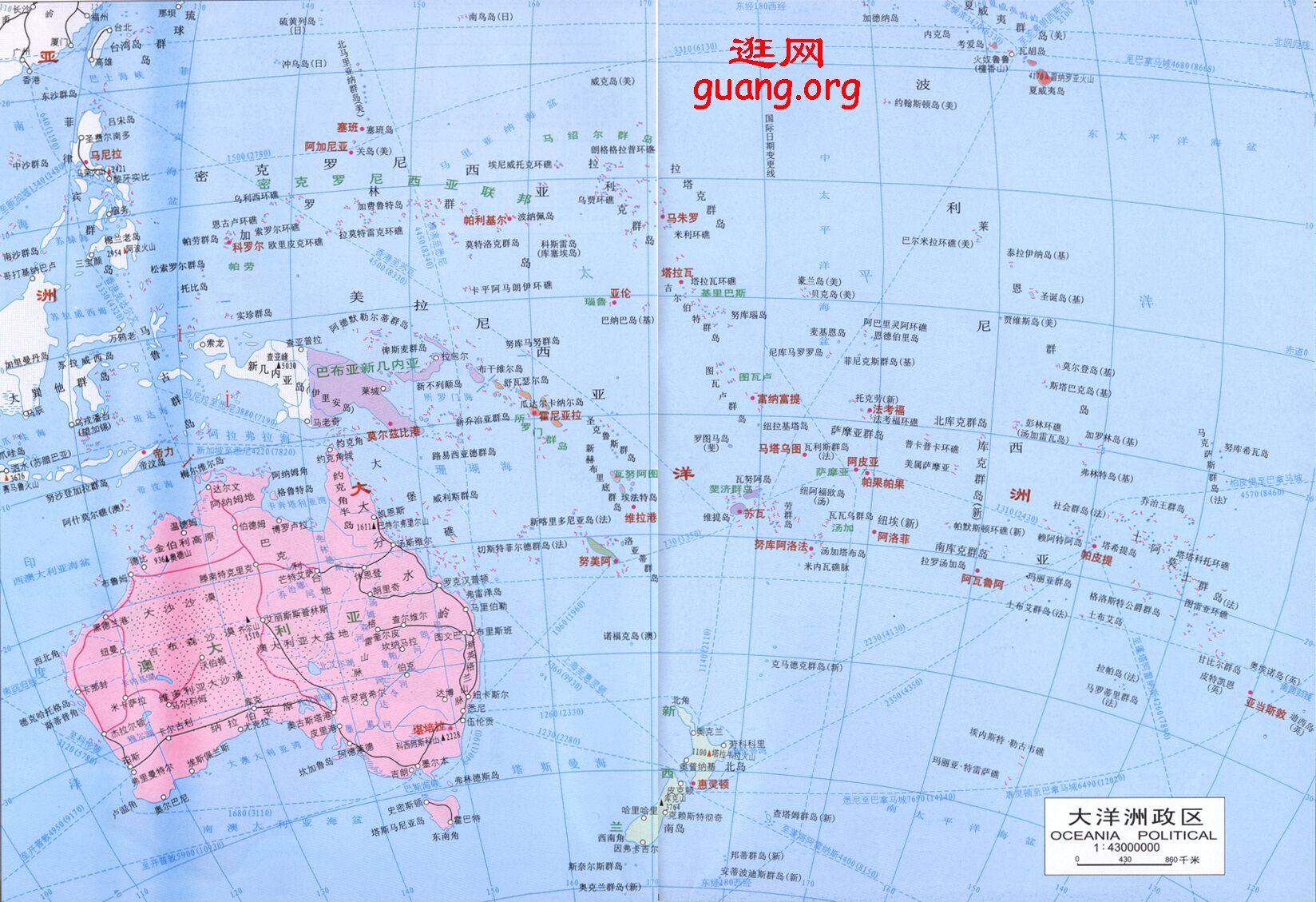 大洋洲地图查询 大洋洲地图下载 骑行圈
