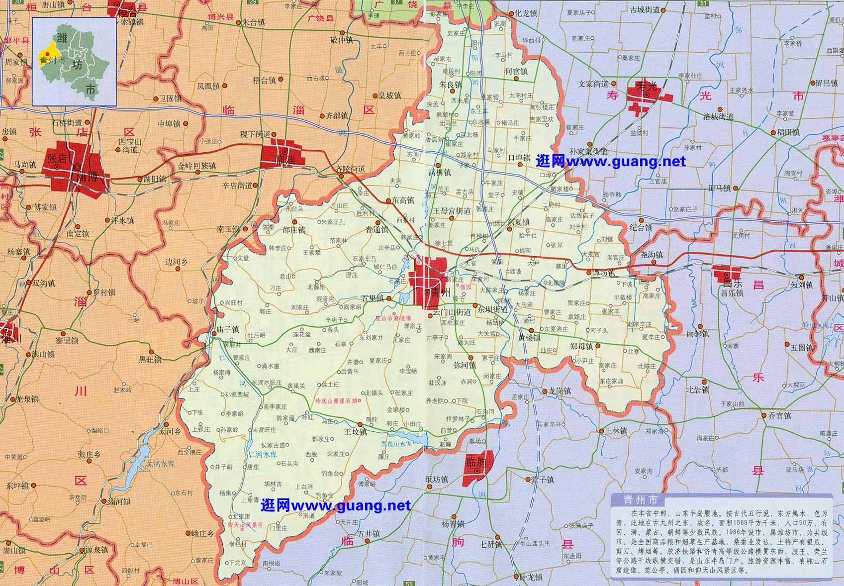 青州市地图全貌_青州乡镇地图
