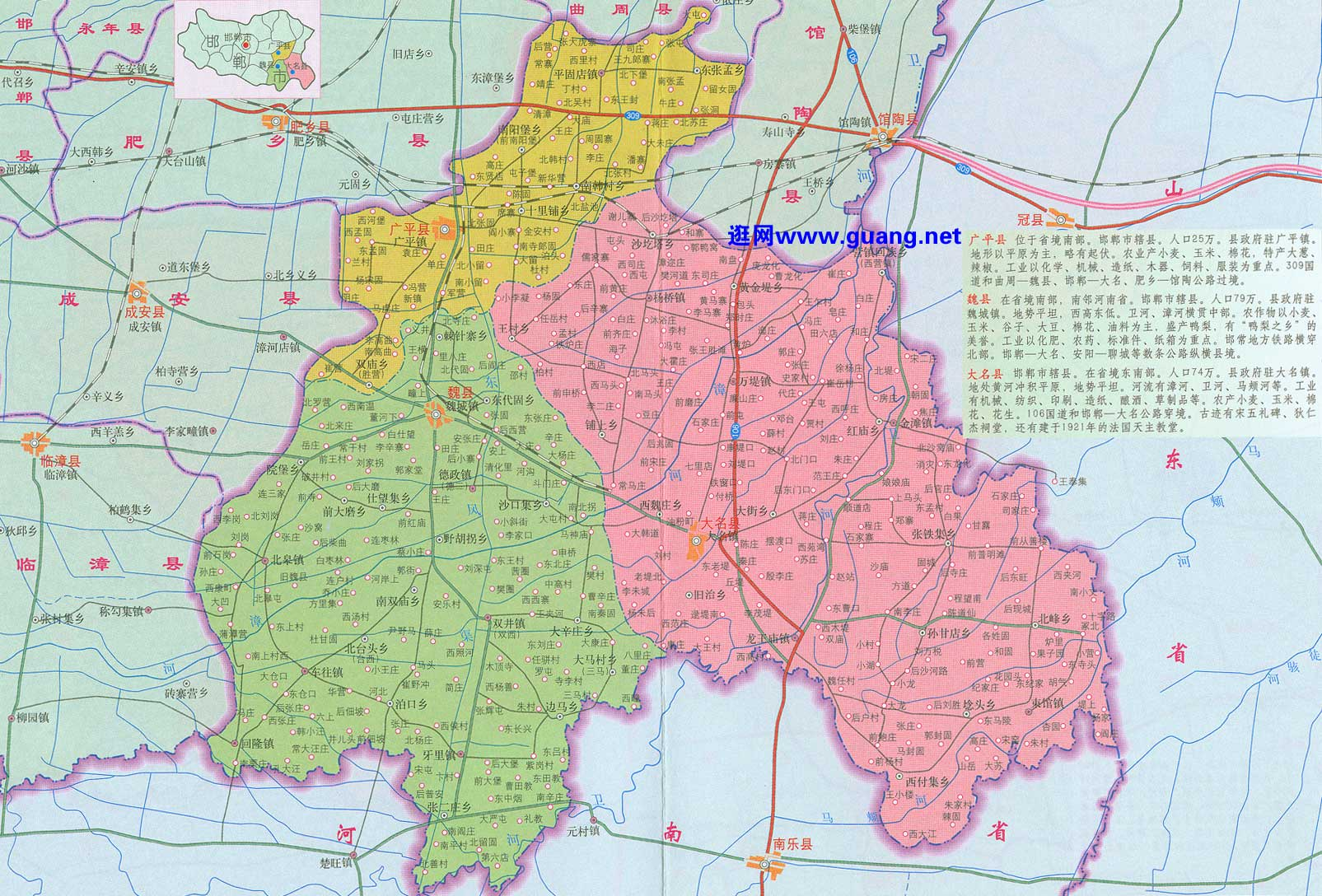山东地图高清版大图片