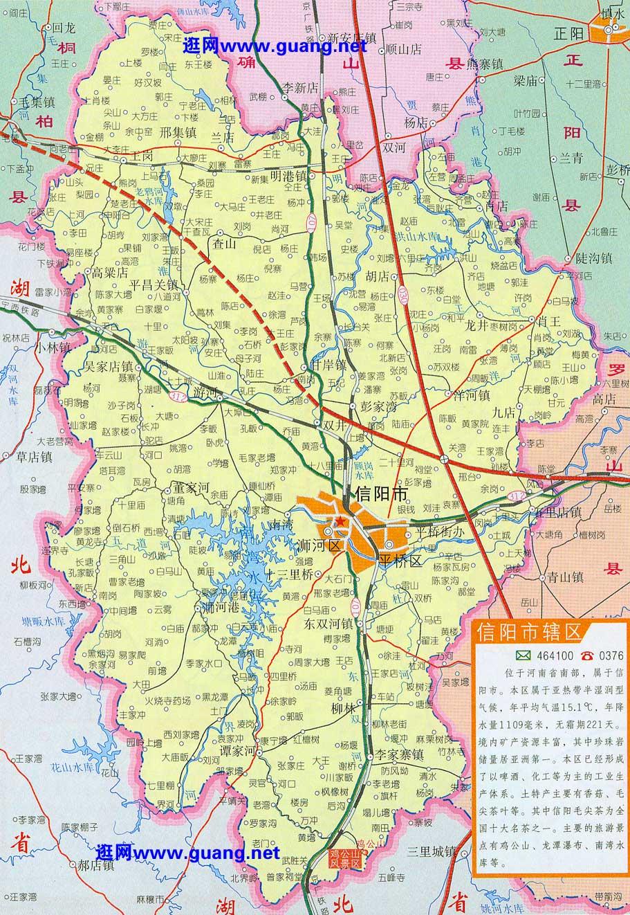 信阳市区地图高清全图_信阳行政地图