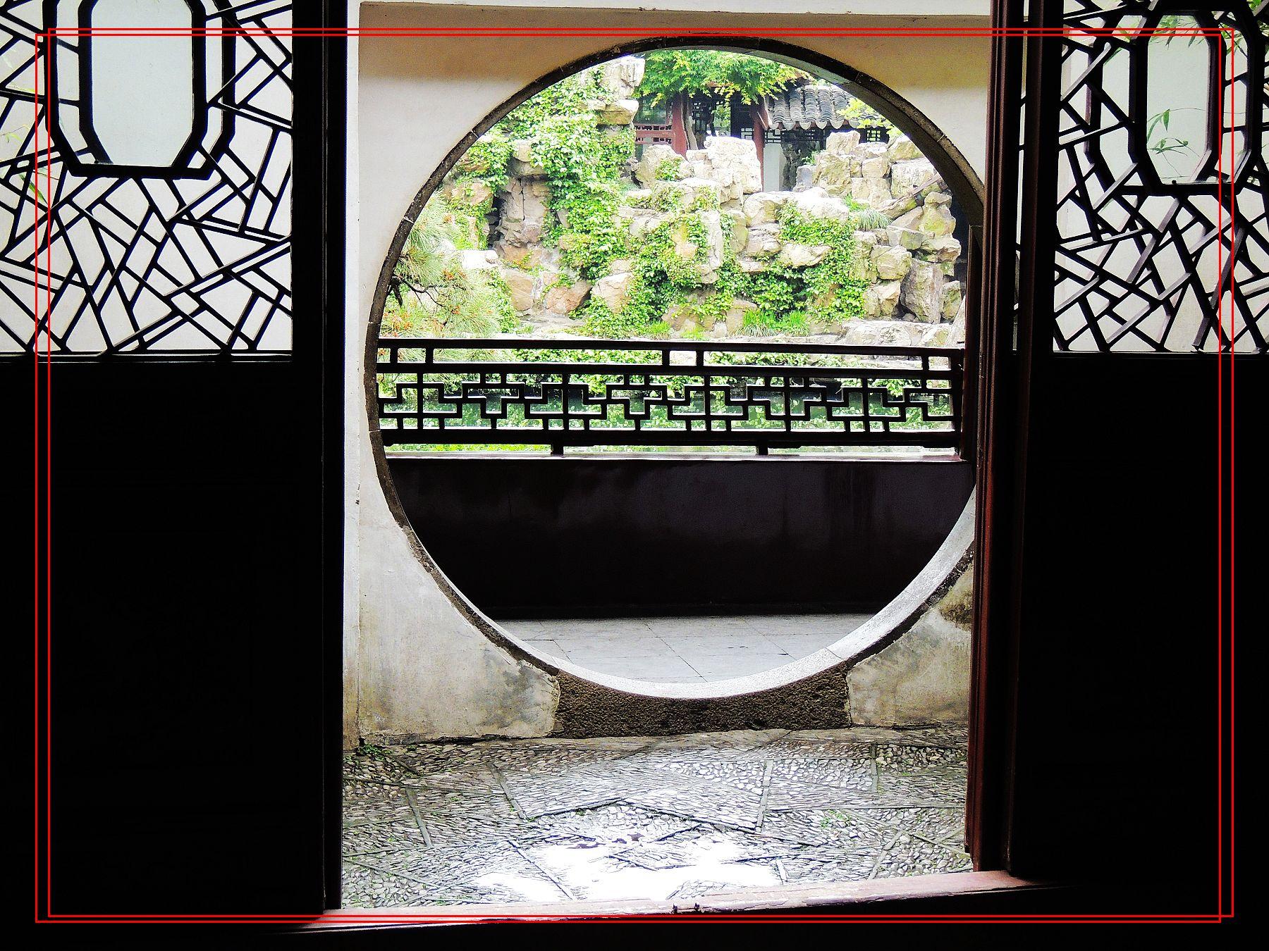 网师园的玉碗金盘_苏州旅游攻略_骑行圈_自行海南岛春节攻略图片